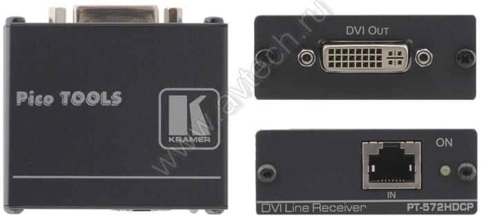 Kramer PT-572HDCP+