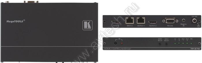 Kramer TP-576