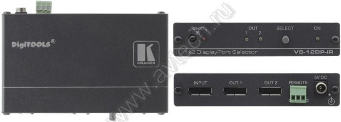 Kramer VS-12DP-IR