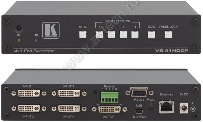 Kramer VS-41HDCP