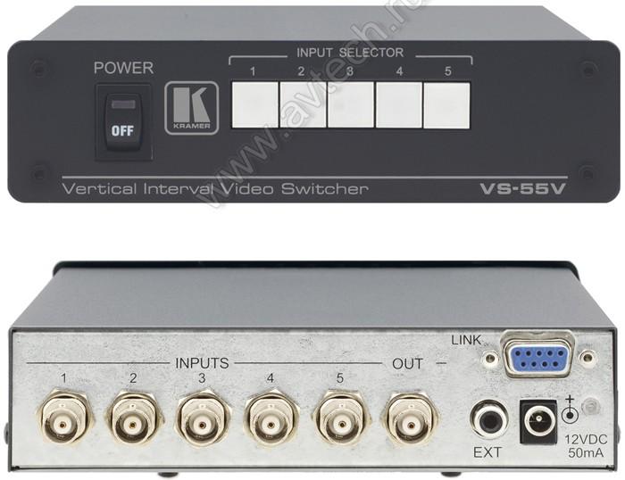 Kramer VS-55V