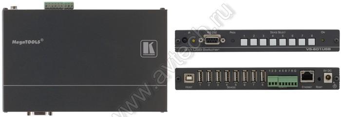 Kramer VS-801USB